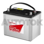 Аккумулятор GS Yuasa GranCruise HighClass 85D26L 68 a/ч 615a