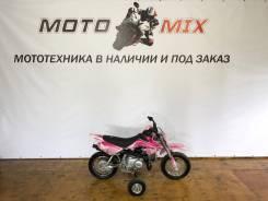 Honda CRF 50F, 2011