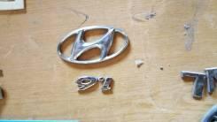 Эмблема Hyundai solaris оригинал в наличии б. у