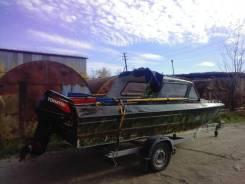 Продаю лодку Сарепта с двигателем тохатсу-40 на прицепе МЗСА, торг