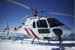Вертолет AS 350 B3 2015 под заказ с Европы