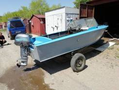 Продам лодку.