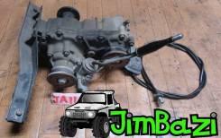 Раздаточная коробка. Suzuki Jimny, JB33, JB43, JA11C, JA11V, JA12C, JA12V, JA12W, JA22W, JB23W, JB31W, JB33C, JB33V, JB33W, JB43C, JB43V, JB43W Suzuki...