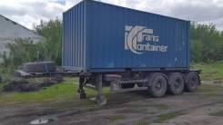 Desot контейнеровоз, 1998