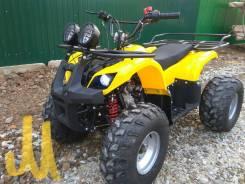 Armada ATV 150, 2019