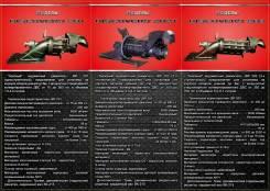 Изготовление водометных катеров и водометов на заказ