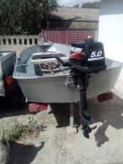 """Продам алюминевую лодку """"ЯЗЬ"""" с мотором """"Меркури 5М"""" с прицепом"""