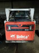 Bobcat S530, 2014