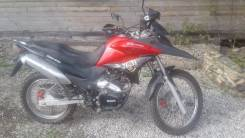ZF-KY 250 ZF250GY-2, 2013