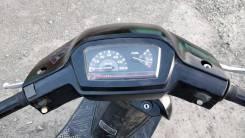 Suzuki Address V50, 1998