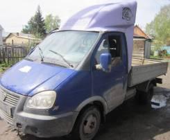 Продам Газель на разбор в Новосибирске