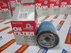Фильтр масляный Nitto C-933 Mazda: Proceed-Levante TJ52W, Japan