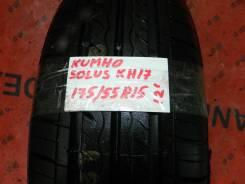 Kumho Solus KH17, 175/55 R15