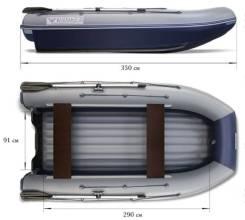 Лодка Флагман DK 350 в г. Барнаул по лучшей цене!