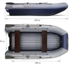 Лодка Флагман DK 420 Jet в г. Барнаул