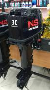 Лодочный мотор Nissan Marine NM 30 H S от офиц. дилера