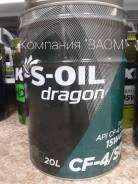S-Oil Seven Dragon. 15W-40, полусинтетическое, 20,00л.