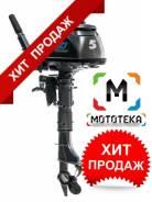 Mikatsu. 5,00л.с., 2-тактный, бензиновый, нога S (381 мм), 2019 год