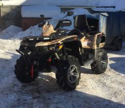 Stels ATV 650 Guepard Trophy, 2017