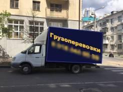 Грузоперевозки в Новороссийске СП
