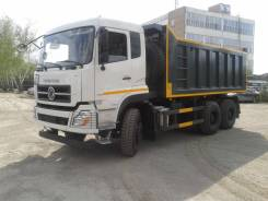 Dongfeng. Самосвал Dong Feng DFH3330A80, 6х4, Euro V, 8 900 куб. см., 25 000 кг., 6x4