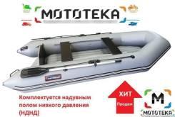 Лодка ПВХ Хантер 320 ЛН оф. дилер Мототека
