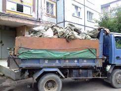Вывоз мусора 1500 р . снера уголь доставка горбыль на дрова