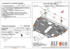Защита двигателя. Lexus NX300h Lexus NX200