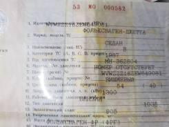 продам документы на фольксваген транспортер