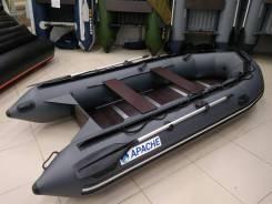 Лодка ПВХ Апачи 3500 СК + Подарок! от офиц. дилера в г. Барнаул