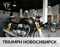 Официальный дилер легендарных английских мотоциклов Triumph.