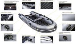 Лодка ПВХ Апачи 3700 НДНД + Подарок!