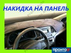 Панель приборов. Lexus: RX330, RX300, NX200, LX450d, GX470 Hyundai: Starex, Elantra, Tucson, Accent, Verna, Sonata, Creta, Solaris, i40, ix35 Renault...