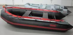 Korsar Komandor - KMD 380
