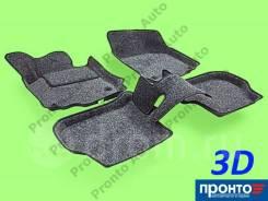 Коврики текстильные ворсовые 3Д модельные в салон автомобиля