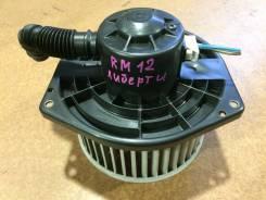 Мотор печки. Nissan Liberty, PM12, PNM12, PNW12, RM12, RNM12