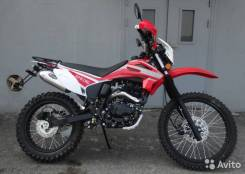 Motoland Spring 200, 2019