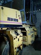 Раскат ДУ-100, 2007