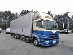 Mitsubishi Fuso Super Great, 2011
