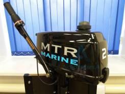 Лодочный мотор MTR Marine T2CBMS 2 л. с. Parsun