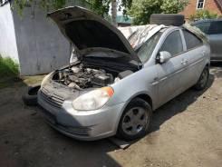 Hyundai Verna, 2007