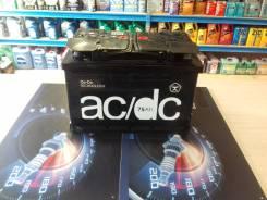 AC/DC. 75А.ч., Прямая (правое), производство Россия