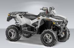 Stels ATV 650 Guepard ST, 2020