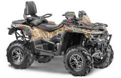 Квадроцикл STELS ATV 850G GUEPARD Trophy EPS оф.дилер МОТО-ТЕХ, Томск, 2020