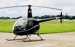 Вертолет Robinson в Москве и московской области