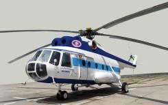 Вертолет МИ-8Т Гарантия 5 лет.