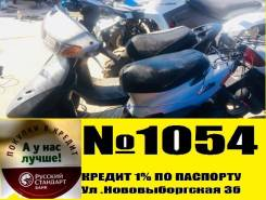 Honda Dio AF35. 49куб. см., исправен, птс, без пробега