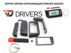 Корпус брелка сигнализации StarLine A63/A93