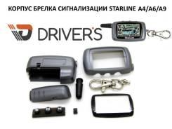 Корпус брелка сигнализации StarLine A4/A6/A9