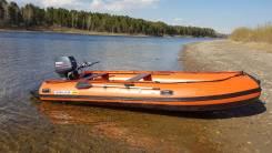 Продам лодку солар 500 с мотором